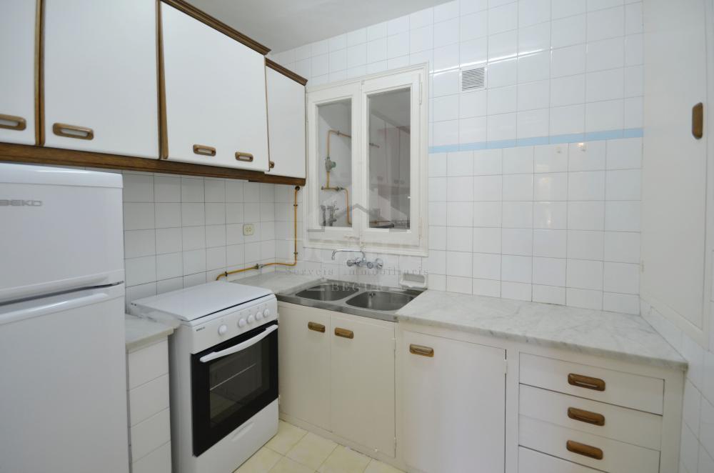 333 SEGURO 1 Apartamento Sa Riera Begur